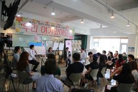 """양금희 의원 """"청년을 위한 최선의 정책과 노력 기울일 것!"""""""